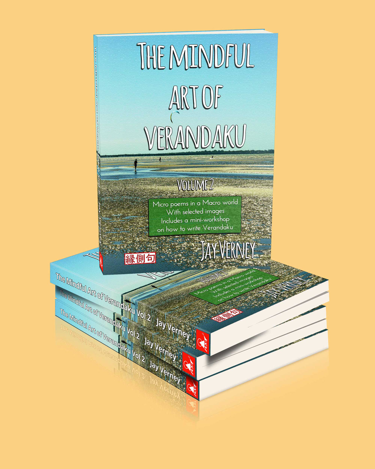 Book cover image for The Mindful Art of Verandaku Volume 2 by Jay Verney